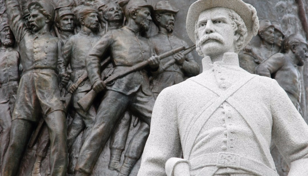 A Confederate memorial monument of Soldier, General and women at Montgomery, Alabama